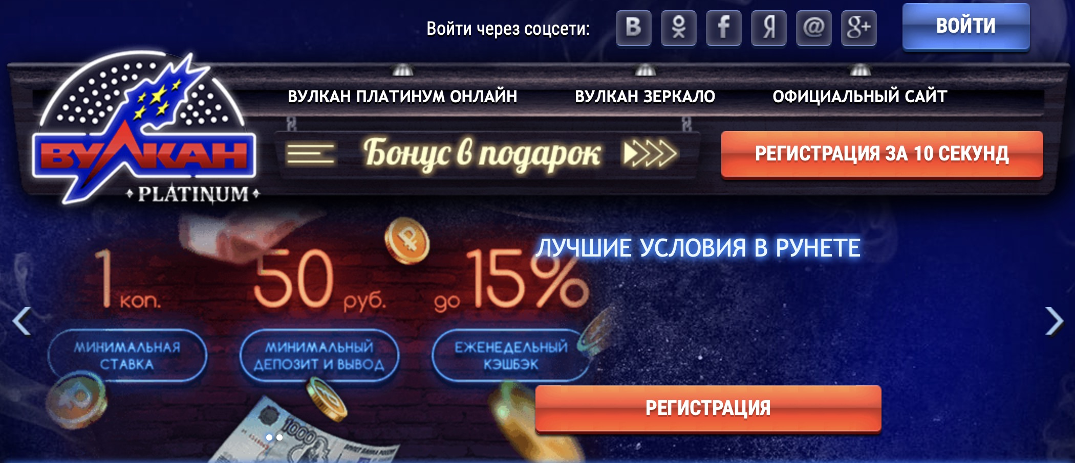 Бк pokerstars старс apk